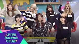 Live on JANUARY 8, 5 PM (KST) Guest:AOA aoa Last October, they shoo...