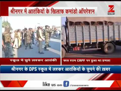Terrorists take shelter in DPS school after attacking CRPF convoy