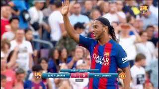 Ronaldinho Vs Manchester United Legends 2017 Best Moments Hd   1st July 2017