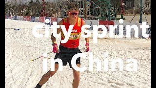 city sprint in China | Vlog 12²
