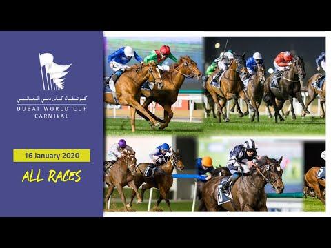 [ALL RACES] Dubai World Cup Carnival - 16 January 2020