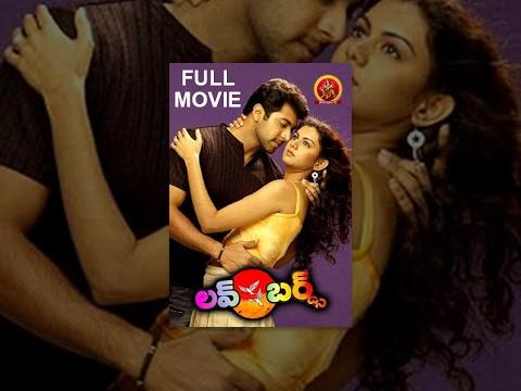 Love Birds Telugu Full Movie || Jayam Ravi || Kamna Jethmalani || Prakash Raj