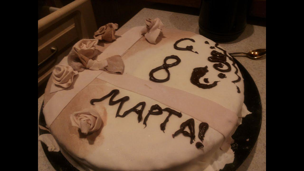 рецепт торт на 8 марта
