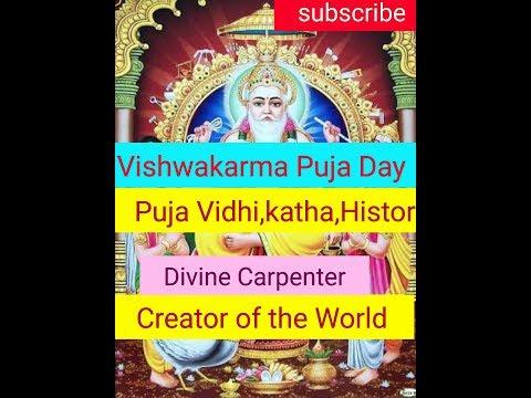 Vishwakarma puja 2017   vishwakarma puja katha aur vidhi   Biswakarma puja 2017  vishwakarma jayanti