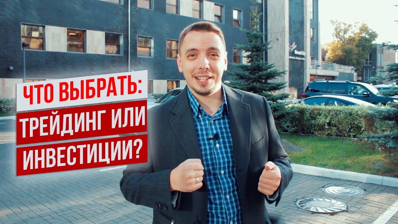 Дмитрий черемушкин о форекс ишимоку стратегия на форекс