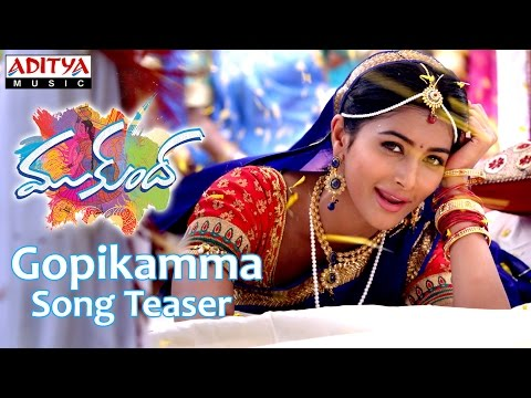 Gopikamma Song Teaser - Mukunda songs - Varun Tej, Pooja Hegde