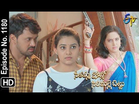 Seethamma Vakitlo Sirimalle Chettu | 29th October 2019 | Full Episode No 1298 | ETV Telugu from YouTube · Duration:  20 minutes 17 seconds