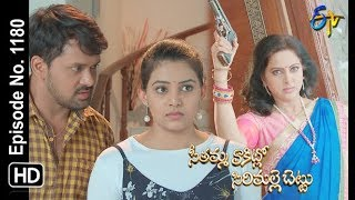 Seethamma Vakitlo Sirimalle Chettu | 13th June 2019 | Full Episode No 1180 | ETV Telugu
