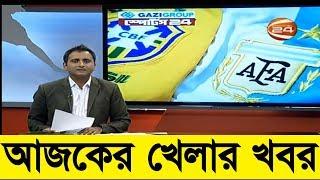 Bangla Sports News Today 15 October 2018 Bangladesh Latest Cricket News Today Update All Sports News