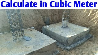 How to Calculate Cubic Meters in hindi