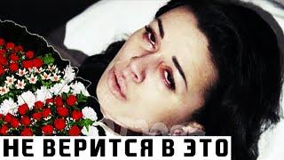 Бедняжка отмучилась Последняя весть пришла о Заворотнюк