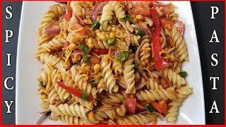 पास्ता साधेको   Spicy Pasta Salad at Home   Pasta Chat - Nepali Style