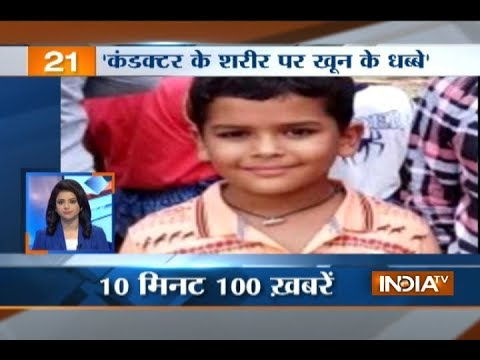 News 100 | 13th September, 2017