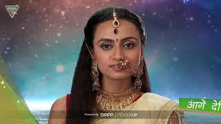 Mahima Maa Jagdambe Ki (महिमा माँ जगदम्बे की) Hindi Serial Episode 06 || Eagle Devotional Movies