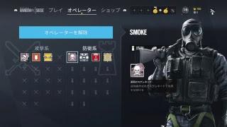レインボーシックス実況 Xー艦隊活動日誌 thumbnail