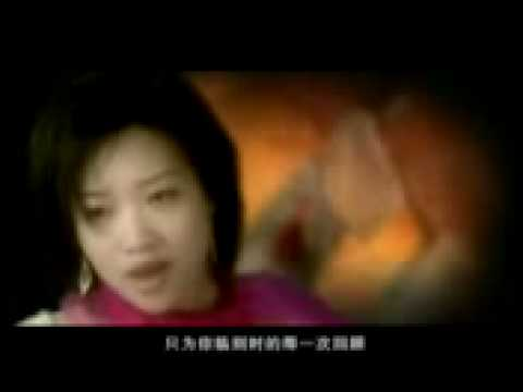 White Fox-----a pop song of China