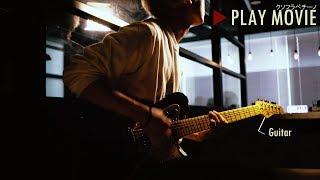 秋山黄色『クソフラペチーノ』 PLAY MOVIE (Guitar) short ver.