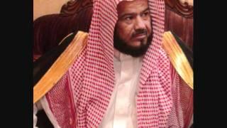 الشيخ محمد المحيسني ~ سورة البقره