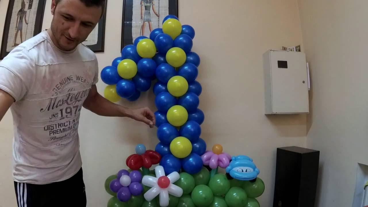 Как сделать 1 из воздушных шаров