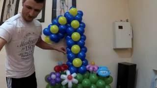 "Цифра "" 1 "" из воздушных шаров/The number "" 1 "" of the balloons"