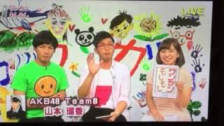 ワンカツもしもしは、総選挙直前のAKB48 Team8 チーム8の山本瑠香ちゃん...