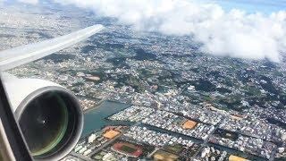 [素晴らしいPWエンジン音] JAL2084便 B777-300 (JA8945) 離陸 那覇空港 大音量推奨