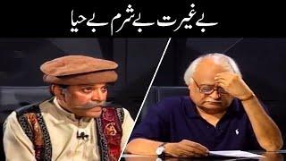 Mehman Ka Tarruf Kara Dun | Moin Akhtar | Loose Talk