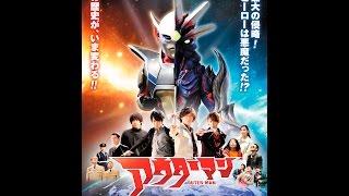 河崎実監督の最新作 2月10日 DVD販売&レンタル開始!! 詳しくは公式サ...