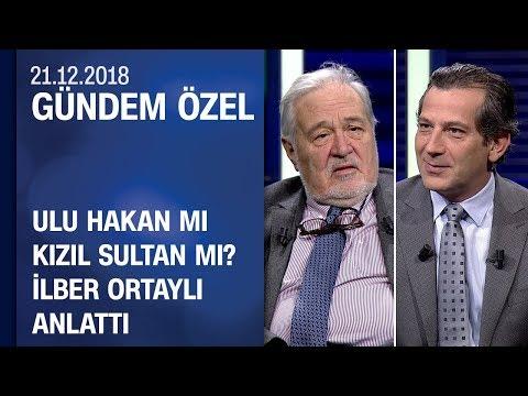 Ulu Hakan Mı Kızıl Sultan Mı? İlber Ortaylı Anlattı - Gündem Özel 21.12.2018 Cuma