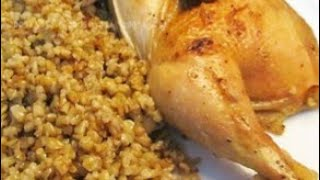 اسهل واشهى طريقة الفريك مع الدجاج على الطريقة اللبنانية