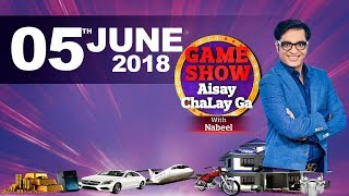 Game Show Aisay Chalay Ga 5th June 2018 Full Episode | BOL News