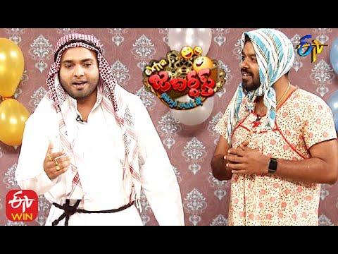 Download Sudigaali Sudheer Performance | Extra Jabardasth | 12th March 2021 | ETV Telugu