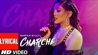 Charche (Full Lyrical Song) Sarika Gill   Snappy   Kaptaan   Latest Punjabi Song   New Punjabi Songs