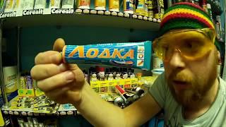 видео Клей для резины