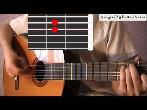 Петлюра - Гитара семиструнная урок на гитаре