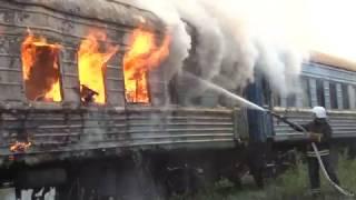 Львів пожежа у вагоні  01.05.2017