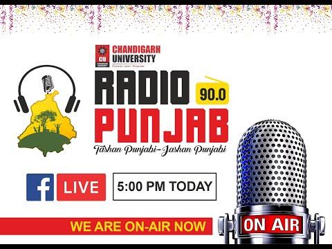 Radio Punjab 90.0 Inauguration