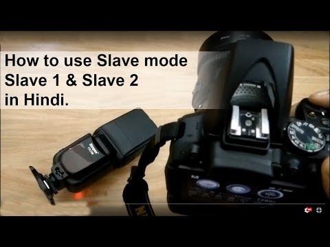 Slave Mode 1 Vs 2 - External Flash | Flash Photography