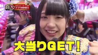 ぱちタウンTVが、最強の地下アイドル「仮面女子」とコラボ!! 第4回の放...