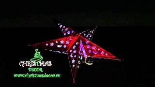 Светодиодная красная звезда