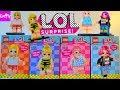 КУКЛЫ ЛОЛ КОНСТРУКТОР LOL сюрпризы распаковка LQL LEGO