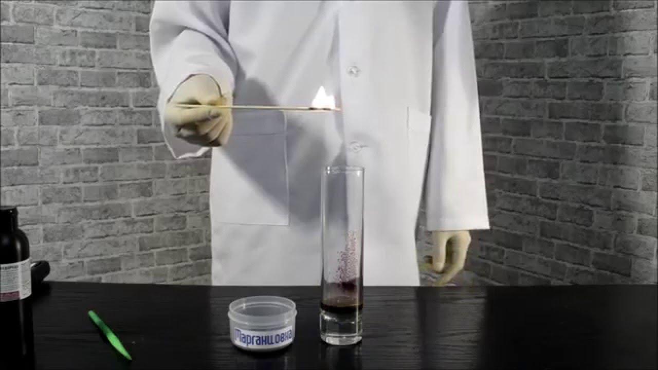 Самовозгорание в чистом кислороде/Production oxygen