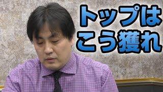 【策士】鈴木たろう、リーグ戦序盤から見逃しをする【麻雀】