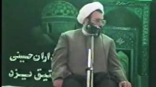 Shaykh Mehdi Daneshmand - Persian Lecture - Interesting Listen and Enjoy - Part 5