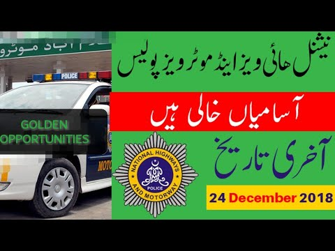 National Highway and Motorway Police NH&MP Jobs 2018-19 | Motorway police  jobs