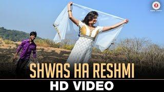 Shwas Ha Reshmi | Ganu | Padmanabh Gaikwad & Tejashwi Patil | Hrishikesh Ranade | Rajesh Umale