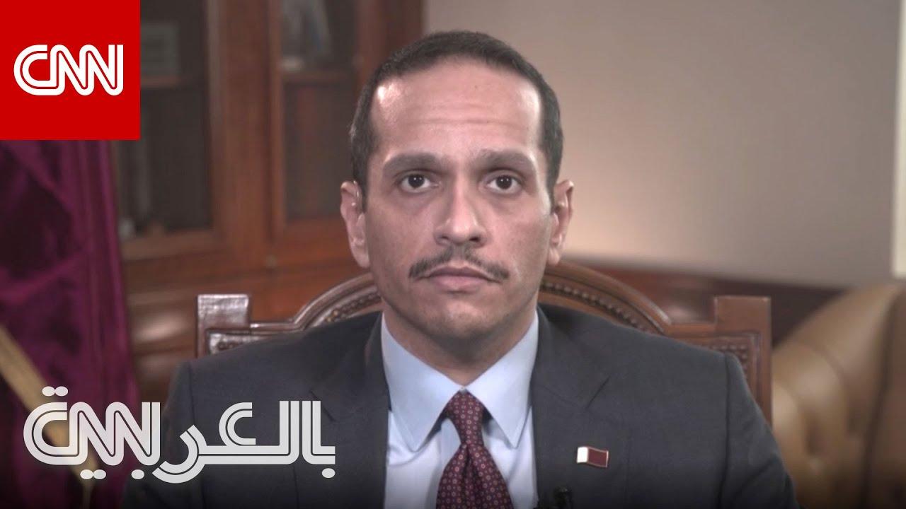 شاهد كيف رد وزير خارجية قطر على سؤال مذيعة شبكتنا حول محاولة عزل بلاده وإيران  - نشر قبل 27 دقيقة