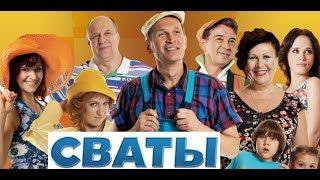 СВАТЫ - угроза безопасности Украины. Долой Добронравова!
