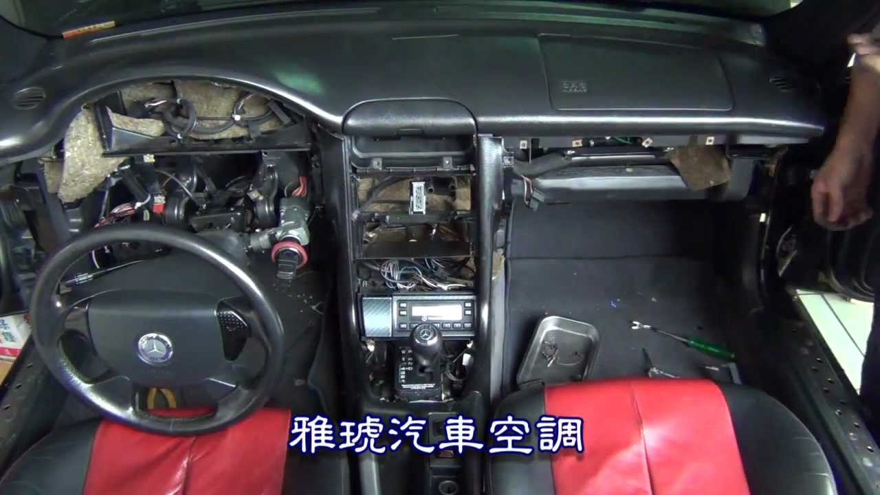 Evaporator Core Replacement Mercedes Benz Slk R170 蒸發器 風箱