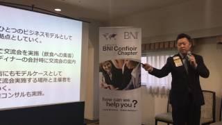 1月25日、カテゴリー「営業支援」白戸琢道さんのメインプレゼンテーショ...